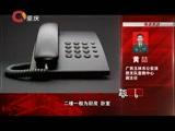 《走近中国消防》 20170116