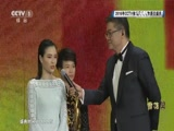 《2016CCTV体坛风云人物颁奖盛典》 20170116 1/2
