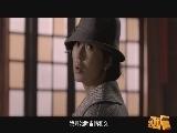 【戏中人】系列电影《上海王》霸气双定档 胡军余男开启洪门传奇