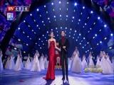 2017北京卫视春晚 歌曲《最浪漫的事》 演唱:唐嫣 罗晋