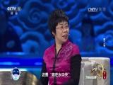 [中国诗词大会]个人追逐赛 挑战者:李浩源