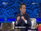 [中国诗词大会]个人追逐赛 挑战者:陈更