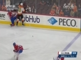 [NHL]常规赛:加拿大人VS飞人 第一节