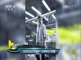 [中国电影报道]古天乐动作新片《贪狼》杀青