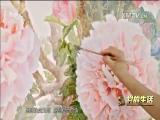 党的生活 2017.02.05 - 厦门电视台 00:15:19