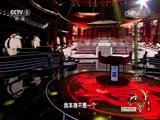 [中国诗词大会]个人追逐赛 挑战者:武亦姝
