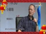 盘点2016:台湾艺人 玲听两岸 2017.02.11 - 厦门电视台 00:30:09
