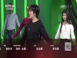 会呼吸的痛 中华医药 2017.02.12 - 中央电视台 00:41:06