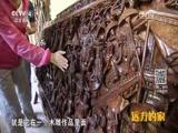 [远方的家]巴厘岛走访木雕作坊