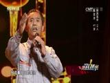 [越战越勇]歌曲《北京颂歌》 演唱:孙亚龙
