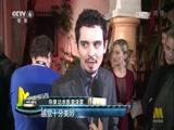 """[中国电影报道]《爱乐之城》主演获""""年度最佳演员奖"""" 导演难忘中国行"""