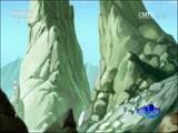 [银河剧场]《蚂蚁公主2》 第1集 家园初定