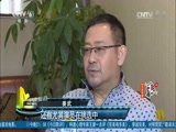 [中国电影报道]姜武:对于做导演期待已久