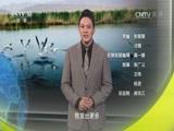 青海奇观·柴达木里的奇湖 00:24:10