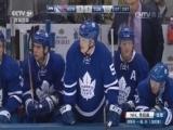 [NHL]常规赛:纽约游骑兵VS多伦多枫叶 加时赛