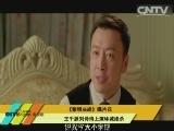 【影视快报】《黎明决战》曝片花 王千源刘诗诗上演冰城绝杀