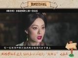 """【影视风向标】女性撑起半边天 孙俪范冰冰领衔""""大女主""""电视剧"""