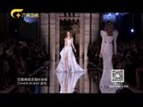 《时尚中国》 20170310
