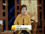 """孩子""""尿床""""也是病? 名医大讲堂 2017.03.10 - 厦门电视台 00:25:17"""