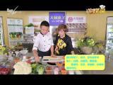 苗准美食 2017.03.11 - 厦门电视台 00:11:59