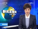 央行:北京离婚1年内房贷按二套房执行