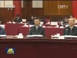 [视频]俞正声主持召开全国政协第五十八次主席会议