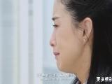 【影视快报】《继承人》曝情爱版片花 刘恺威蒋欣甜蜜撒糖