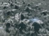 20170403 《为了新中国》系列 最坚忍