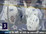 [NHL]北美冰球职业联赛一周精彩瞬间回顾