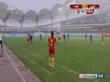 [女足]国际女足锦标赛:中国VS克罗地亚 下半场