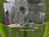 织梦江南——纺织巨子刘国钧(一)寻梦江南 00:36:56