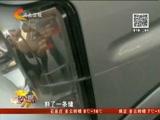 山西:风筝伤人伤车事件频发