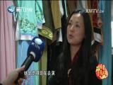 厦门金莲升高甲戏剧团李莉 斗阵来看戏 2017.04.08 - 厦门卫视 00:48:25