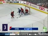 [NHL]帕纳林精彩破门领衔NHL上周五佳球