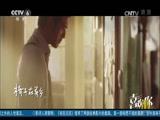 [中国电影报道]新片速递:《喜欢你》曝主题曲 周冬雨 金城武畅游海底世界