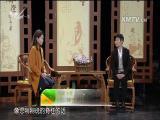 摔倒惹的祸 名医大讲堂 2017.04.11 - 厦门电视台 00:20:55