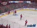 [NHL]季后赛第2轮:枫叶VS首都人 第二节