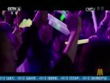 [中国电影报道]新片速递:《傲娇与偏见》提档4.20 迪丽热巴献唱同名主题曲