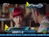 [中国电影报道]专访周冬雨:得奖越多演技压力越大