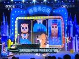 """[中国电影报道]古天乐变身帅气老爸 带领全家大战""""喵星人"""""""