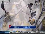 [NHL]拉杜洛夫虚晃破门领衔NHL一周五佳球