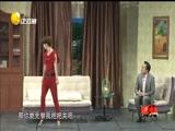 《今天的幸福2》沈腾 玛丽 杜晓宇 王琦