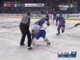 [NHL]季后赛第1轮:加拿大人VS游骑兵 第二节