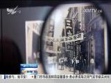 特区新闻广场 2017.4.25 - 厦门电视台 00:22:18
