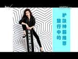 炫彩生活 2017.04.24 - 厦门电视台 00:05:53