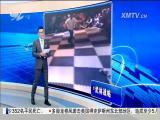 厦视直播室 2017.5.1 - 厦门电视台 00:47:54
