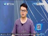 金庸群侠传(十一)悲情英雄冯默风 斗阵来讲古 2017.05.01 - 厦门卫视 00:29:16