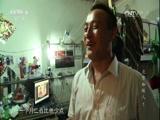 北京蜘蛛人 第一集 00:24:20