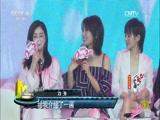 """[中国电影报道]《欢乐颂2》定档5月11日 蒋欣""""神还原""""刘涛爱人"""
