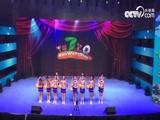 《看我72变》 20170506 贵州海选活动 1
